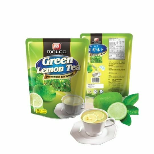 Malco Green Lemon Tea (20's x 20g)
