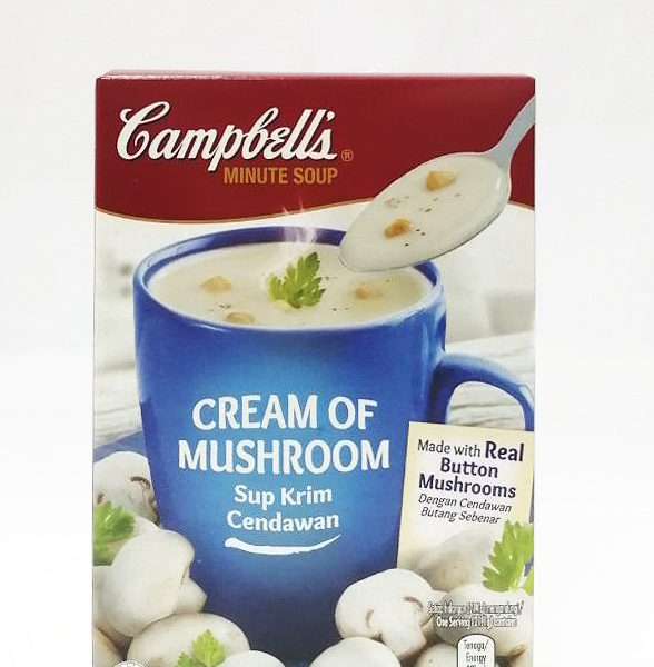Campbell's Cream Instant Soup 63.3g (3 x 21.1g)